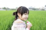 Dziewczynka